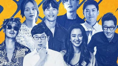 Kontribusi Beberapa Produser Korea Terkenal Dalam Industri K-Pop